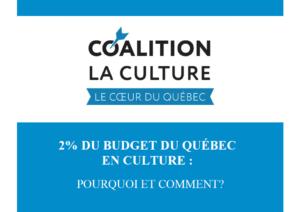 Coalition la Culture le Coeur du Québec